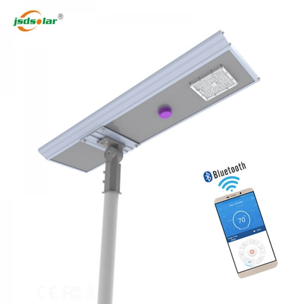 40W Inductive All In One Solar Street Light